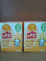 西尾夕紀  公式ブログ/今日は、広島ょ。 画像3