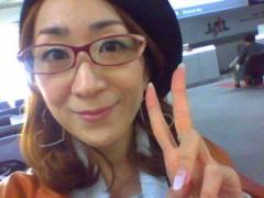西尾夕紀  公式ブログ/きっもちいいなぁ〜。 画像1