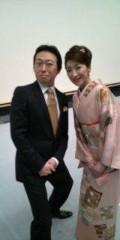 西尾夕紀  公式ブログ/「おさらば故郷さん」 画像2