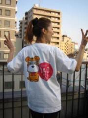 西尾夕紀  公式ブログ/オリジナル(^o^) 画像3
