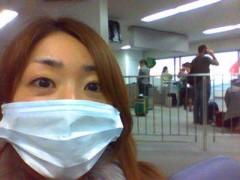 西尾夕紀  公式ブログ/デカマスクで…(^_-) 画像1