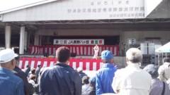 西尾夕紀  公式ブログ/長野にて(*^ ▽^*) 画像1
