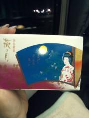 西尾夕紀  公式ブログ/久々、仙台の町に‥ 画像3
