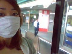 西尾夕紀  公式ブログ/帰りますっ…。 画像1