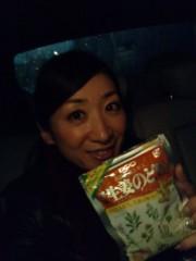 西尾夕紀  公式ブログ/お昼のお弁当は! !(^o^) 画像2