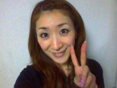 西尾夕紀  公式ブログ/編み♪編み♪ 画像1