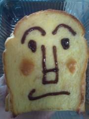 西尾夕紀  公式ブログ/かわいいパン( ≧▽≦) 画像1