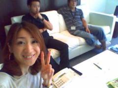 西尾夕紀  公式ブログ/東京で☆ 画像1