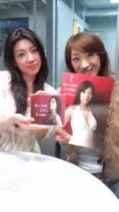 西尾夕紀  公式ブログ/感謝☆感謝★ 画像3