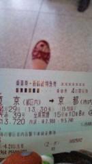 西尾夕紀  公式ブログ/980円ヾ(^ ▽^)ノ 画像1