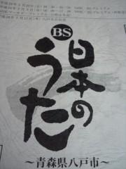 西尾夕紀  公式ブログ/こんにちは〜(*' ▽'*) 画像1