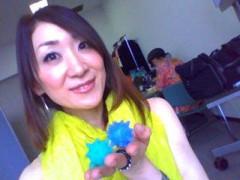 西尾夕紀  公式ブログ/刺激(≧∀≦) 画像2
