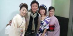 西尾夕紀  公式ブログ/今日は(*^_^*) 画像3