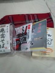 西尾夕紀  公式ブログ/夜の幸せ( ≧▽≦) 画像1