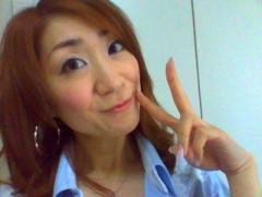西尾夕紀  公式ブログ/ゆるふわ?? 画像2
