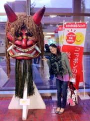 西尾夕紀  公式ブログ/やっぱり憧れ♪ 画像2