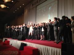 西尾夕紀  公式ブログ/ドラッグストアモリ(*^ ▽^*) 画像2