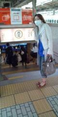 西尾夕紀  公式ブログ/うまぁいっ( ゜-゜) 画像1