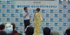 西尾夕紀  公式ブログ/正解発表☆ 画像3