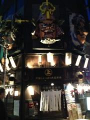 西尾夕紀  公式ブログ/まんずまんず♪( ´▽`) 画像1