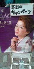 西尾夕紀  公式ブログ/暑い中ヾ(^ ▽^)ノ 画像1