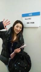 西尾夕紀  公式ブログ/明日の私‥(o ゜▽゜)o 画像1