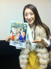 西尾夕紀  公式ブログ/大阪!!初舞台も。。( ≧▽≦) 画像3
