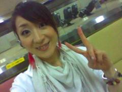 西尾夕紀  公式ブログ/ビッグニュース(* ⌒▽⌒*)!! 画像1