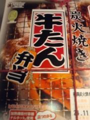 西尾夕紀  公式ブログ/仙台にて。 画像1