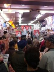 西尾夕紀  公式ブログ/新曲キャンペーン(^O^) 画像3
