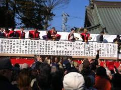 西尾夕紀  公式ブログ/2月3日と言えば…♪ 画像2