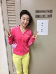 西尾夕紀  公式ブログ/ATVにいまからでるよぉ〜♪( ´▽`) 画像1