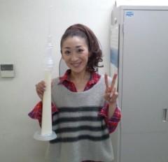 西尾夕紀  公式ブログ/あるプラザ小松で!(^_^;) 画像1