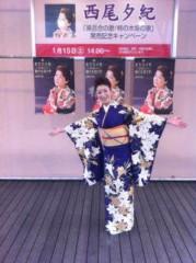 西尾夕紀  公式ブログ/サブいね( ´∀`) 画像3