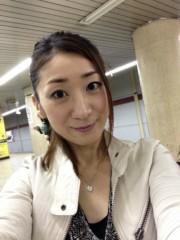 西尾夕紀  公式ブログ/美味しかったぁ 画像3