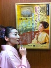 西尾夕紀  公式ブログ/姫路の町を…☆ 画像2