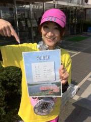 西尾夕紀  公式ブログ/ご報告('-^*)ok 画像2