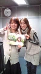 西尾夕紀  公式ブログ/未来…♪ 画像2