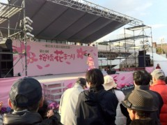 西尾夕紀  公式ブログ/ものまねグランプリ(* ´▽`*) 画像3
