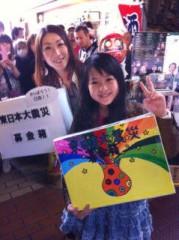 西尾夕紀  公式ブログ/上野で…♪ 画像2