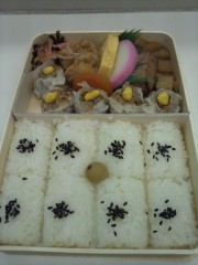 西尾夕紀  公式ブログ/お昼のお弁当は! !(^o^) 画像1
