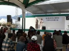 西尾夕紀  公式ブログ/今日は、広島ょ。 画像1