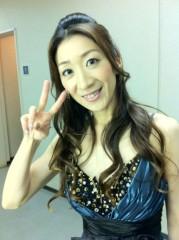 西尾夕紀  公式ブログ/3連休だね( ○´∀`○) 画像2