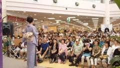 西尾夕紀  公式ブログ/久々、仙台の町に‥ 画像1
