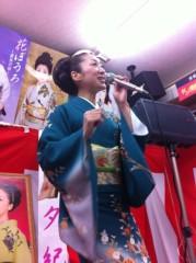 西尾夕紀  公式ブログ/2012-03-12 17:01:01 画像1