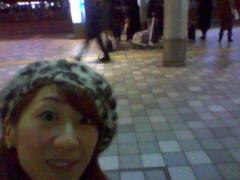 西尾夕紀  公式ブログ/久留米にいます(^_-) 画像2