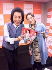 西尾夕紀  公式ブログ/ラジオ日本生放送!! 画像2