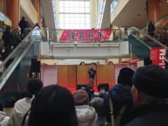 西尾夕紀  公式ブログ/2013年。。 画像3