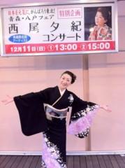 西尾夕紀  公式ブログ/最近の…私(* ´▽`*) 画像1