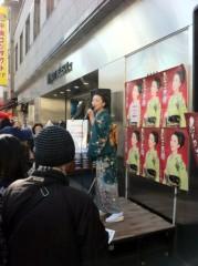 西尾夕紀  公式ブログ/新曲が、本日(^_-) 画像2